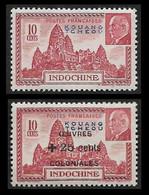 KOUANG TCHEOU  -   Y&T  138  Et 156 - Pétain -  NEUF S* - Ungebraucht
