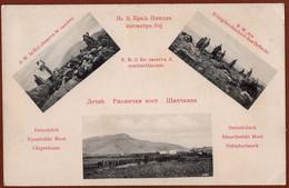 MONTENEGRO, KING NIKOLA On The BATTLEFIELD, BALKAN WAR 1913 RARE!!!!!!! - Montenegro