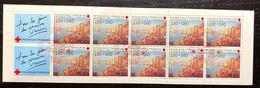 CR 2040 - Croix-rouge 1991 - Carnet Non Plié ** - Cachet Croix-rouge Toulon - Rode Kruis