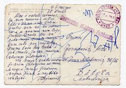 1966. YUGOSLAVIA, ARMY SPECIAL CANCELATION, GAZA: UN GAZA PEACE MISSION, ISRAEL, TO BITOLA, MACEDONIA - Covers & Documents