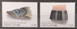 Greenland - 2016 - MNH As Scan - Norden - Nordic Food - 2 Stamps - (RP) - Nuovi