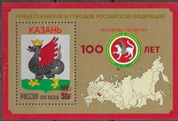 RUSSIA, 2020, MNH, TATARSTAN REPUBLIC,MAPS, COAT OF ARMS, OVERPRINT, S/SHEET - Stamps