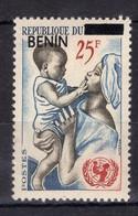 Benin - Overprint - Art On Stamp Child Woman MNH** Alb. - Unclassified