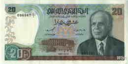 Tunisie 20 Dinars (P77) 1980 (Préf: E/1) -UNC- - Tusesië