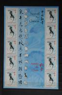 France 2006 - Année Lunaire Chinoise Du Chien F3865** - Mint/Hinged