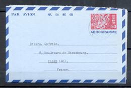 AEROGRAMME - AIR LETTER - JAPON - JAPON - 1966 - KOBE VERS PARIS- (1) - Aerogramas