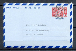 AEROGRAMME - AIR LETTER - JAPON - JAPON - 1971 - KOBE VERS PARIS - CACHET KOBE PORT- (2) - Aerogramas