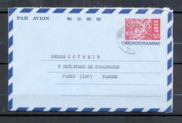 AEROGRAMME - AIR LETTER - JAPON - JAPON - 1967 - NAGOYA VERS PARIS - CACHET NAGOYA- (3) - Aerogramas