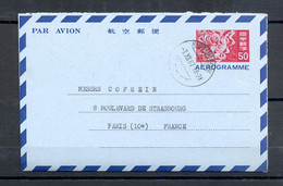 AEROGRAMME - AIR LETTER - JAPON - JAPON - 1967 - NAGOYA VERS PARIS - CACHET NAGOYA- (4) - Aerogramas