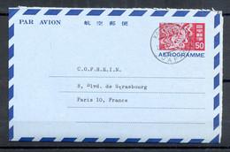 AEROGRAMME - AIR LETTER - JAPON - JAPON - 1967 - KOBE PORT VERS PARIS - (5) - Aerogramas