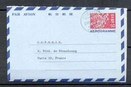 AEROGRAMME - AIR LETTER - JAPON - JAPON - 1967 - KOBE PORT VERS PARIS - (6) - Aerogramas