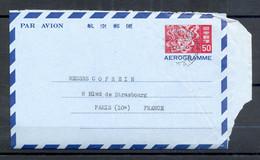 AEROGRAMME - AIR LETTER - JAPON - JAPON - 1967 - NAGOYA VERS PARIS - (7) - Aerogramas