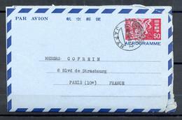 AEROGRAMME - AIR LETTER - JAPON - JAPON - 1967 - NAGOYA VERS PARIS - (8) - Aerogramas