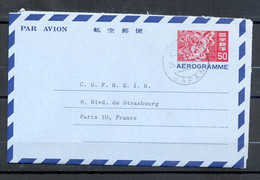 AEROGRAMME - AIR LETTER - JAPON - JAPON - 1967 - NAGOYA VERS PARIS - (9) - Aerogramas