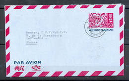 AEROGRAMME - AIR LETTER - JAPON - JAPON - 1966 - CACHET KITAHAMA - (11) - Aerogramas