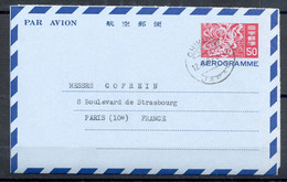 AEROGRAMME - AIR LETTER - JAPON - JAPON - 1967 - CACHET CHIKUSA - (12) - Aerogramas