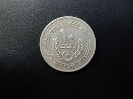 MAURITANIE * : 10 OUGUIYA   1403 / 1983   KM 4      SUP - Mauritania