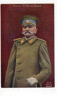 Pierre 1er Roi De Serbie (Z69) - Familias Reales