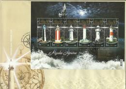 Ukraine 2009 Mi Bl 76 FDC ( XFDC ZE4 UKRbl76 ) - Lighthouses