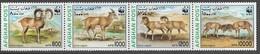 Afghanistan  1998    WWF Wild Sheep Strip Of 4   MNH - Unused Stamps