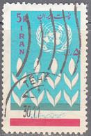IRAN   SCOTT NO 1356    USED    YEAR  1965 - Iran