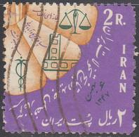 IRAN   SCOTT NO 1500   USED    YEAR  1969 - Iran