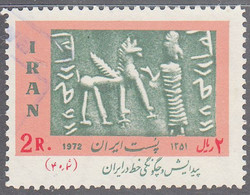 IRAN   SCOTT NO 1688    USED   YEAR  1973 - Iran