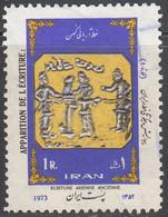IRAN   SCOTT NO 1705   USED   YEAR  1973 - Iran