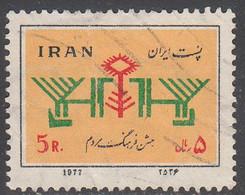 IRAN   SCOTT NO 1953     USED    YEAR  1977 - Iran