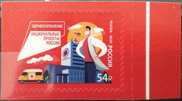 Russia, 2020, Mi. 2931, National Projects Of Russia, Healthcare, Fight Against COVID-19, Self-adhesive - Ungebraucht