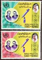 Kuwait 1971 World Health Day MNH - Kuwait