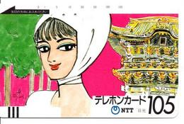 Femme Gril Pagode  Télécarte Phonecard Japon (Z 50) - Moda