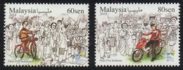 Malaysia 2018.  World Post Day. Universal Postal Union. UPU. Postman. Bicycle Mail.  MNH - Malaysia (1964-...)