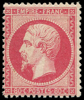 ** EMPIRE DENTELE - 24   80c. Rose, Grande Fraîcheur, TTB - 1862 Napoleon III