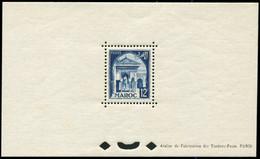 ** MAROC 309 : Mosquée Karaouine, 12f. Bleu, BF Dentelé Gommé, TB - Sin Clasificación