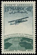 ** MAROC PA 74a : 15f. + 10f. Bleu-vert, Sans Tracé Rouge, TB. C - Sin Clasificación