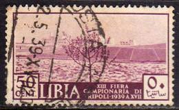 LIBIA 1939 XIII TREDICESIMA 13 FIERA DI TRIPOLI 13th FAIR CENT. 50c USATO USED OBLITERE' - Libye