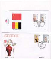 2 Enveloppes La Belge Et La Chinoise FDC 3008 3009 émission Commune Avec La Chine Art Chinois - 2001-10
