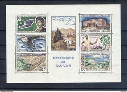 A O F Bloc 1 - Centenaire De Dakar Neuf* - Unused Stamps