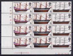 SG 779 - Cylinder Blocks - MNH *** - Unused Stamps