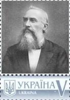 Ukraine 2017, Germany Medicine, Psychoanalyst Karl Ludwig Kahlbaum, 1v - Ucrania