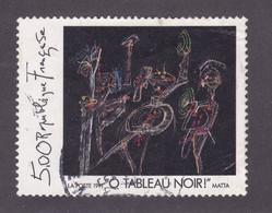TIMBRE FRANCE N° 2731 OBLITERE - Usati