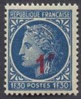France N°791 Neuf ** 1947 - Neufs