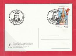 """St.Posta 3160A - ITALIA 2014 - Cartolina Illustr. """"Collezionando MARCONI"""" Con F.llo 0,70 """"Giro Della Rua, Vicenza"""" Nuova - 2011-...: Marcofilia"""