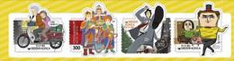 South Korea 2017, Webtoons Of Korea, MNH Stamps Set - Korea (Zuid)