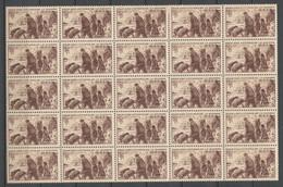FRANCE ANNEE 1945 N°737 BLOC DE 25 EX NEUFS** MNH TB COTE 7,50 € REMISE-90% - Neufs