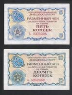 1976 Russia (Foreign Exchange) 5+10 Kopeks (P-FX62-63) - Russia