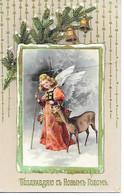 Angel, Engel, Ange, Angelo, Roe, Cerf, Deer, Reh, Hirsch, Presents, Cadeaux, Geschenke, Christmas Bells - Altri
