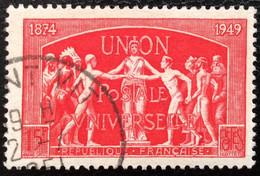 N° 851   OBLITÉRÉS  ( LOT:2469  ) - Oblitérés