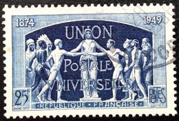 N° 852   OBLITÉRÉS  ( LOT:2470  ) - Oblitérés
